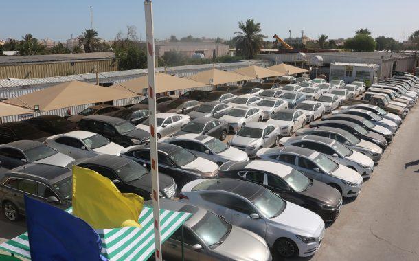 مزاد خاص بالسيارات الصغيرة فقط - 19 يناير 2020 م